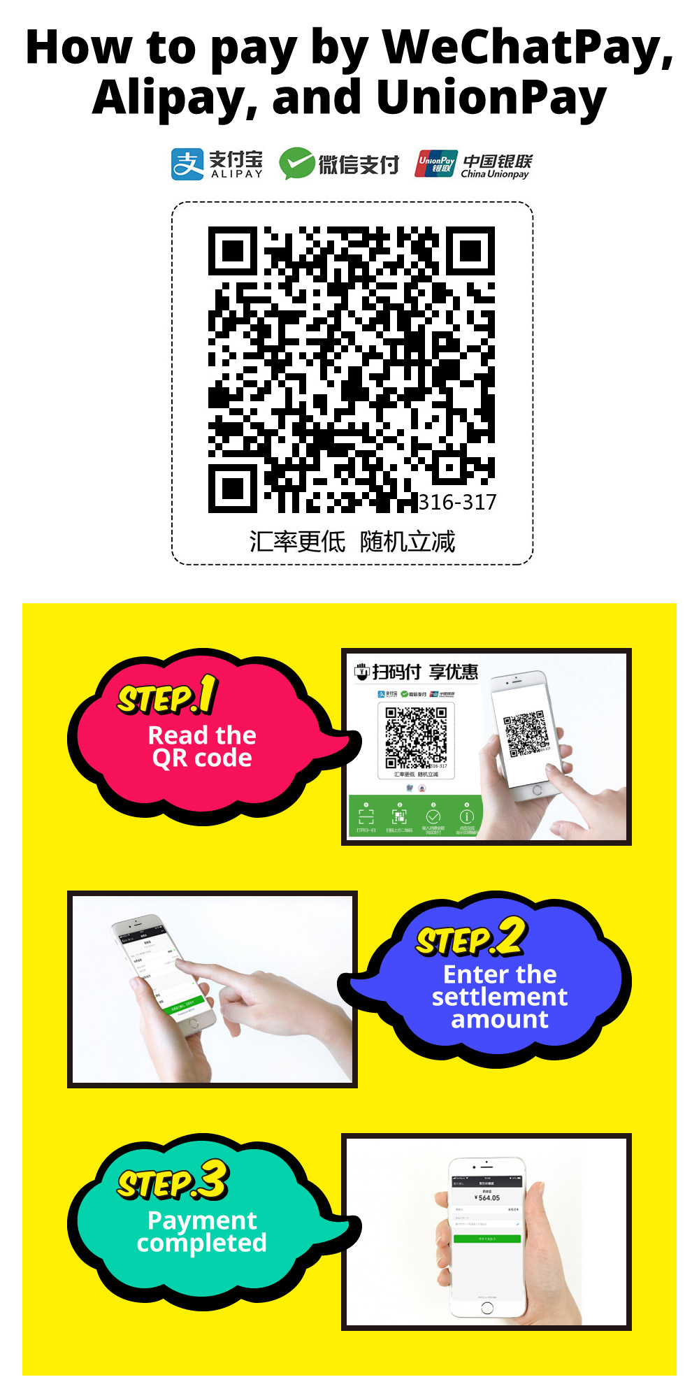 HOW TO E-PAYMENTS